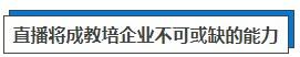 W@3{3_L)JRB65_LVVAXQA}9.jpg